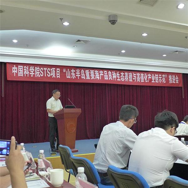 Shandong Weikang biology was named Chinese Academy of Scienc
